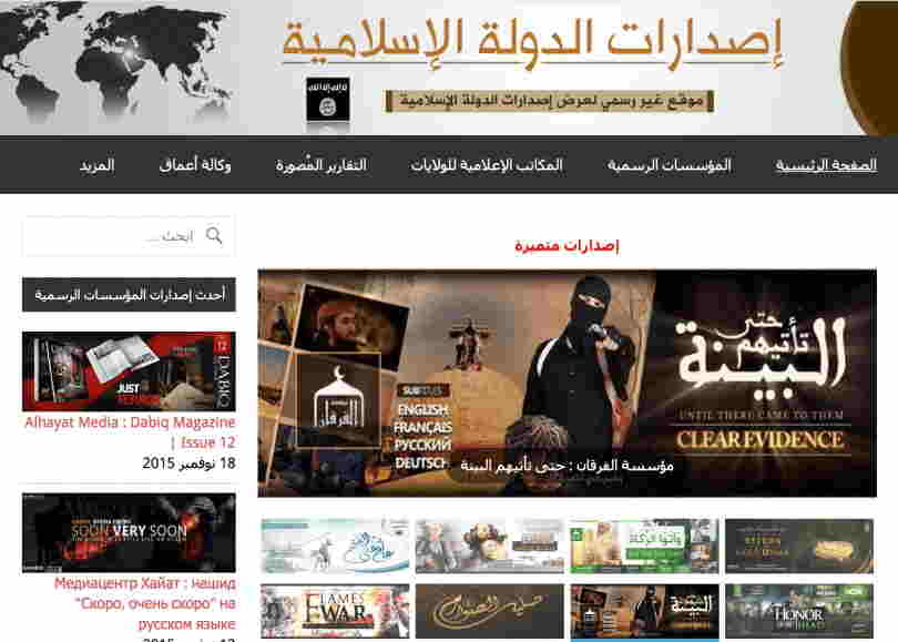 ISIS Host their Site on the Dark Web and goes Anonymous on the Internet